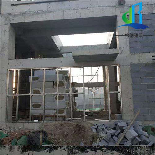 纤维水泥板防爆墙